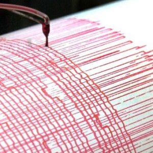 Sesar Naik  Picu Gempa Tasikmalaya