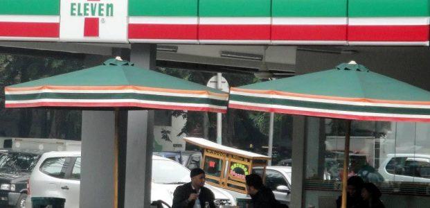 7-Eleven  Berhenti Beroperasi Akhir Juni 2017