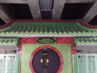Masjid Babah Alun Tebar 100 Takjil Gratis Setiap Hari