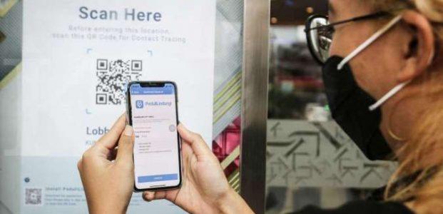 Aplikasi PeduliLindungi Jadi Alat Pembayaran, Dewan: Pastikan Aman