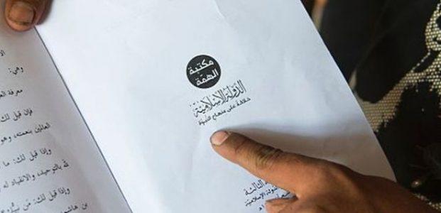 Temuan buku propaganda ISIS untuk anak di Medan, 'puncak gunung es'