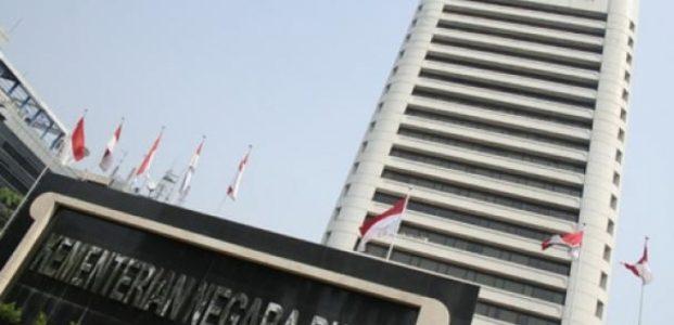 Merpati Nusantara Airlines Tengah Cari Investor